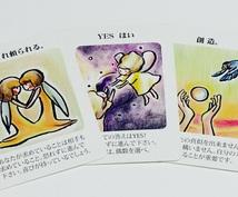 【無料】あなたに一言メッセージ【カード占い】