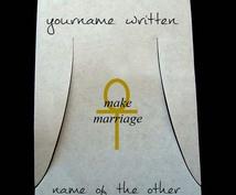 結婚成就 の白魔術を施術します ♡〈女神イシス〉の神型白魔術/*+:。.。:+*