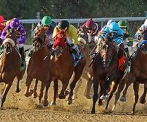 競馬をみんなでワイワイ電話しながら見ます 【みんなで競馬楽しみたい方必見!】