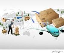 Vo.2 イーベイ輸出での商品リサーチの悩み解決します。ずばり商品リストを用意しました。お試しあれ!