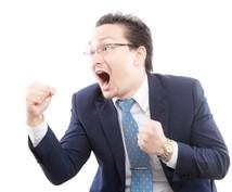 【現代気功】「人前に出ることへの恐怖や緊張」を消します!