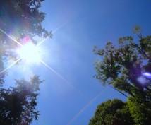 太陽光発電システムの設置を検討されている方へ
