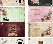 ☆現役デザイナーが作成!☆おしゃれでヨーロピアンデザインな名刺・ショップカード作りませんか?no'3