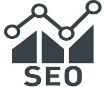 検索順位1位を目指す「SEO対策」をコンサルします 本気の方限定。1か月間みっちりサポート。実作業お見せします。