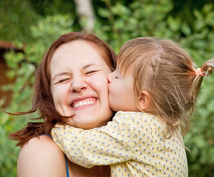 ママ友関係のお悩みなんでも聞きます 親として避けれないママ友関係!良好な関係を目指すならお任せ