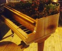 お好きな曲・オリジナル曲のピアノアレンジします 結婚式やプレゼントにも!プロの演奏家による生演奏録音