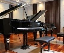 歌がうまくなりたい方、ピアノが弾けるようになりたい方に基礎からお教えします!