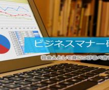 手書きの資料をPowerPointで作成します 資料をキレイにデータ化したい方へ