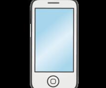 iPhoneアプリを計5アプリ ダウンロード&レビューします!