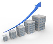 会社案内・パンフレット作ります 会社や団体、個人事業のPRにもオススメ。
