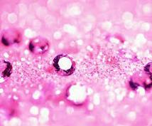 女子力アップ!美容エナジー整体します ★活性化で美しさを磨くエネルギーワーク