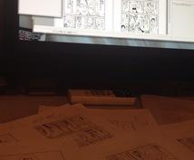 プロの漫画原作者があなたのマンガを添削します!ます プロへの一歩を勇気を持って踏み出してみませんか?
