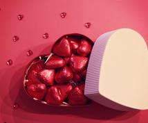 ラブアセンションヒーリング☆愛のレベルをUPします 見返りを求める愛から無償の愛を与えられる自分に!愛の存在へ☆