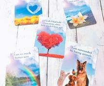 天国にいるあの人からのメッセージをお届けします 天国にいるあの人・愛するペットからあなたへのメッセージを。
