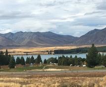 ニュージーランド各種留学・ワーホリ等相談に乗ります 自然と都会が融合するニュージーランドで楽しい留学生活を!