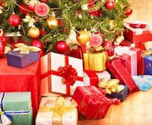 プレゼント考えます プレゼントを悩んでるあなたへ!