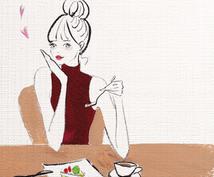 話相手になります お試し期間中 カフェでおしゃべりする感じで、お話ししましょ。