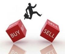 324円で購入し2000円で売れた商品を教えます 転売の実績がある中で低予算で利益が出た商品を紹介します!