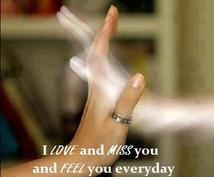 亡くなった愛する人(故人)からの言葉を伝えます ☆あなたのお役に立てたら幸いです。