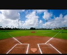 野球について何でも教えます 野球をやってて教えて欲しいことがある人。
