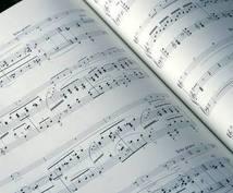 難易度調整可能!!ドラムの楽譜作成します ドラムの楽譜が欲しいけど『買えないor難しい』という時に!