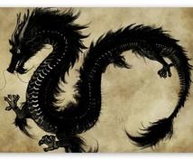 ドラゴンヒーリングで貴方の目標や夢を叶えます パワフルな龍の力で覚醒が進み、本来の貴方の願望へ突き進みます