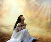 スピリチュアル能力向上のお手伝いします 魂を目覚めさせたい方は、お訪ねください
