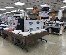 人生1/3は睡眠貴方に合う特別な枕をご提案致します 質の良い睡眠を得てますか?全ての原因は枕かもしれない!