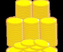 The ネットビジネス案件⭐を販売します ⭐収益はアイデア次第で変えていけます!