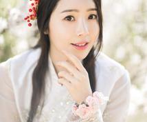 難解な韓国語マスターをお手伝いします 韓国語マスターに必須な○○をご提供します