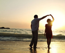 婚活相談と相性診断、的中率97%マヤ暦で鑑定します 「私はあの人と幸せになれるの?」相性と婚期がわかります!
