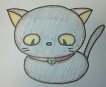 ペットや、好きな猫のイラスト書きます!