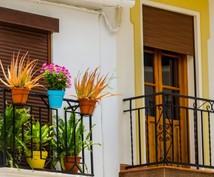 中古一戸建て購入&売却のお悩みに答えます 自宅の売却経験を踏まえ売主・買主それぞれの立場で助言します。