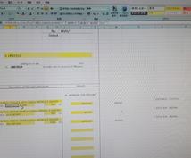 数式【エクセル】 手入力を減らします 一覧表から集計、請求書へ引用、型番から単価を自動で反映