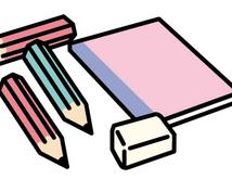 【今だけ限定無料!!】BUYMAで商品を魅力的に見せる「商品コメント」の書き方教えます。
