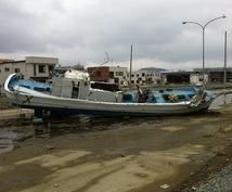 命を守る防災、東日本大震災の被災者が教えます ボランティアに興味ある方、防災技術を取得したい方へ