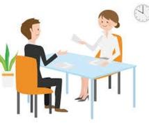 キャリアコンサルタント ロープレ練習のお相手します 試験対策にお役に立てください。学科・論述の過去問も販売