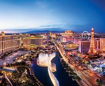 アメリカのホテル、レストラン代行予約行います アメリカ現役4大生が、あなたの旅行の手助けをします