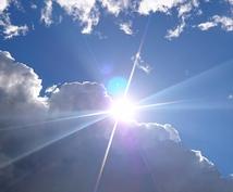 チャクラ浄化・エネルギーお届けいたします チャクラを整え、より良い人生へと導かれたい方など。