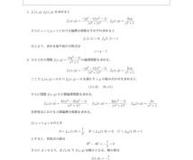編入・大学院試験(数学・物理・生物)解答作成します 現役の編入・大学院専門予備校講師があなたをお手伝いします!!
