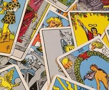 恋愛・仕事・他…タロットカード78枚で占います 相手の深層心理が知りたい、どちらを選ぶか迷ってる…そんな方へ