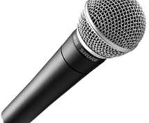 カラオケで迫力や特徴のある声を出す方法を教えます いつも無難になってしまうそんなあなたへ