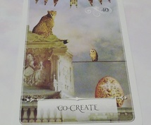 オラクルカードで天使からのメッセージをお伝えします ‼❤芸能人・起業家・占い師さんもハマる大人気セッション❤