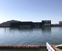 競艇、江戸川だからこその買い方公開します 買い方に迷いがある人にオススメです!