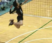 ジャンプ力の上げ方を教えます 無理をせずにジャンプ力を上げたい方にオススメ!