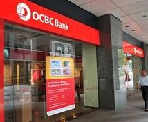 シンガポールの銀行口座を解説したい方へ、口座開設のためのアドバイスをします。