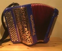 編曲付き*あなたの楽曲にアコーディオンを入れます MIDIでは再現の難しいアコーディオンをパート〜ソロ伴奏まで