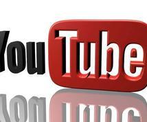 《限定3名》集客でお悩みのあなた向け!youtubeを使い売上を2.5倍にする方法教えます