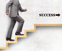 仕事・転職の出口の見えない悩みを解決ます 元プロの転職エージェントの、心理学メンタルコーチング