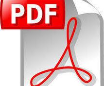 FXの教科書PDF10冊販売します ★FXを確り学ぶ教科書FXバイナリーオプション投資の方必見★